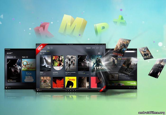 Видеоплеер Для Windows Xp